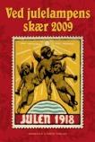 VJS2009